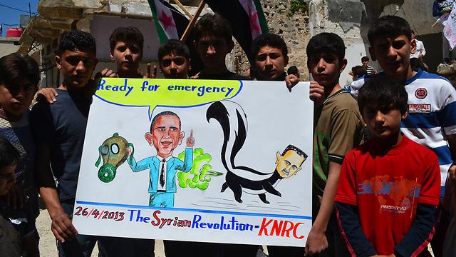הנשיא האמריקני סירב ברגע האחרון להתערב צבאית בסוריה בעבקבות הטבח הכימי (צילום: רויטרס) (צילום: רויטרס)