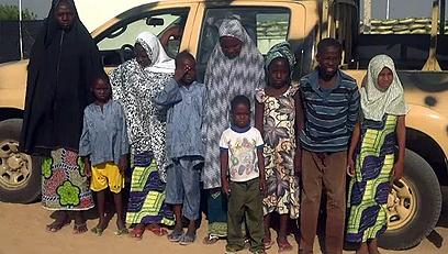 נשים וילדים שנחטפו על ידי בוקו חראם (צילום :AFP) (צילום :AFP)