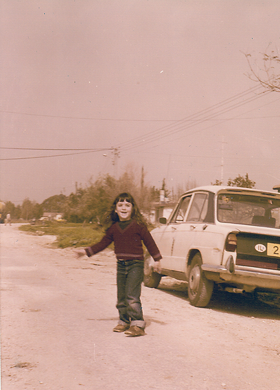 מיה טבת דיין בילדותה בנופי הקיבוץ (צילום: מיה טבת דיין) (צילום: מיה טבת דיין)