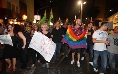 עצרת בתל אביב למחרת הרצח (צילום: עמית מגל) (צילום: עמית מגל)