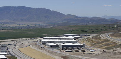 """""""הכל בוצע כחוק"""". מטה סוכנות הביון NSA ביוטה (צילום: AP) (צילום: AP)"""