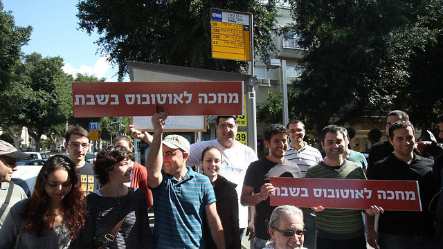 Secular Jews demonstrate in favor of public transportation on Shabbat (Archive photo: Motti Kimchi)