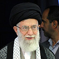 Photo: FP Photo/ HO/ KHAMENEI.IR