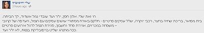 יחימוביץ' נגד חסן  ()