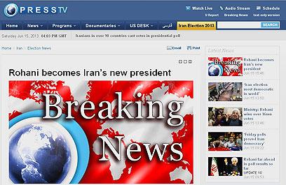 רשת הטלוויזיה הממלכתית של איראן מדווחת על הדרמה ()