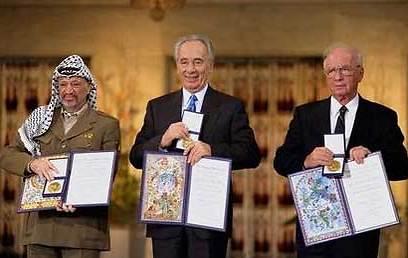 """טקס קבלת פרס נובל לשלום (צילום: יענקל'ה סער, לע""""מ) (צילום: יענקל'ה סער, לע"""