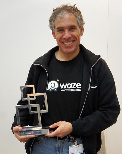 הימים היפים של Waze (צילום: נמרוד להב) (צילום: נמרוד להב)