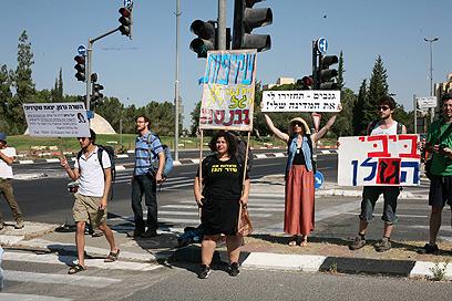 המפגינים בירושלים (צילום: גיל יוחנן) (צילום: גיל יוחנן)