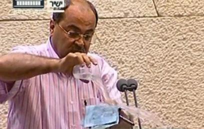 """ח""""כ טיבי שופך מים (צילום: באדיבות ערוץ הכנסת) (צילום: באדיבות ערוץ הכנסת)"""