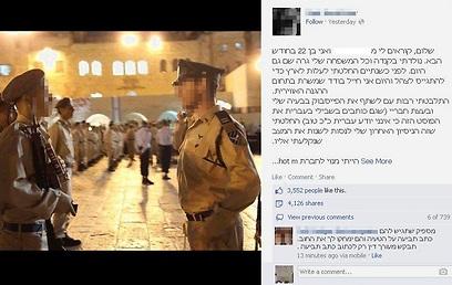 הפוסט שפירסם החייל הבודד בפייסבוק