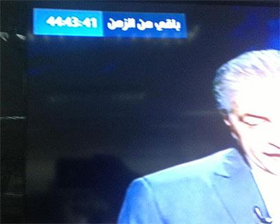 סופרים לאחור. בערוץ המצרי אל קהירה ואל נאס מתכוננים לפקיעת האולטימטום ()