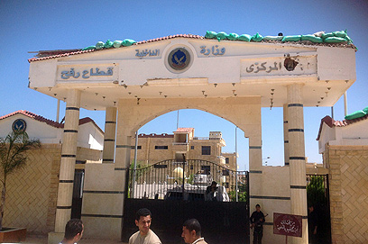 Egyptian side of Rafah crossing (Archive photo: AFP)