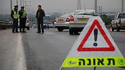 צילום: אורי הולצמן דוברות משטרת תל אביב