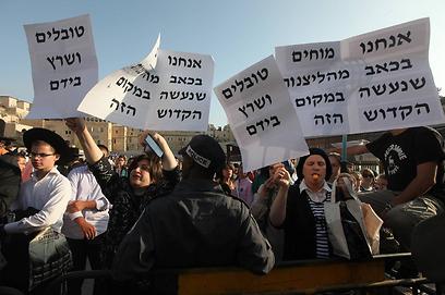 אלו מול אלה: נשות הכותל מול המפגינים החרדים (צילום: גיל יוחנן) (צילום: גיל יוחנן)