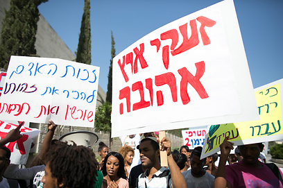 מפגינים בירושלים (צילום: אוהד צויגנברג)