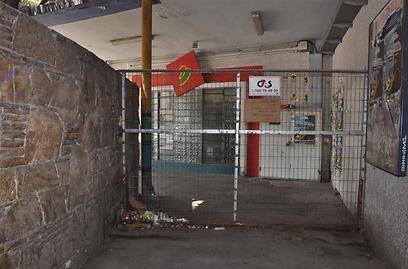 ערימת זבל בתחנה המרכזית בעפולה (ג'ורג' גינסברג) (ג'ורג' גינסברג)
