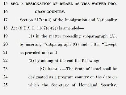 הצעת החוק שעלתה בסנאט