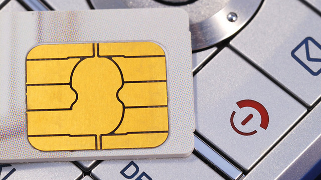 כרטיס סים. כשר או לא כשר? (צילום: shutterstock) (צילום: shutterstock)