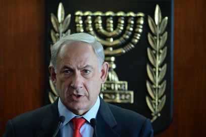 Israel's Prime Minister Benjamin Netanyahu (Photo: Kobi Gideon, GPO)
