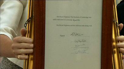 ההודעה שנתלתה מחוץ לארמון (צילום: AP) (צילום: AP)