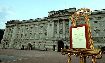 ההודעה על רקע הארמון (צילום: AP) (צילום: AP)