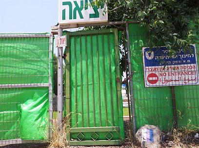 """השביל עובר בסמוך לביה""""ס לחינוך ימי, אך השער נעול  (צילום: זיו ריינשטיין) (צילום: זיו ריינשטיין)"""
