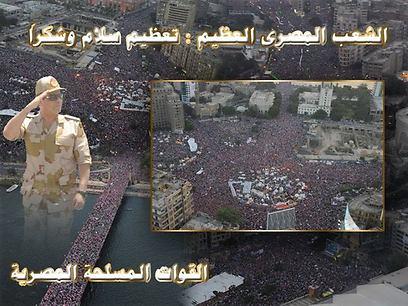התמונה שהעלה דובר הצבא לפייסבוק. א-סיסי על רקע ההמונים שהפגינו אתמול ()