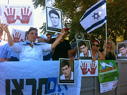 """""""זה רק יעודד רציחות וטרור"""". ההפגנה בירושלים, הבוקר (צילום: מורן אזולאי) (צילום: מורן אזולאי)"""