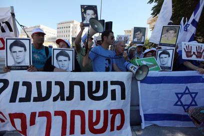 הפגנת משפחות שכולות מול ישיבת הממשלה (צילום: גיל יוחנן) (צילום: גיל יוחנן)