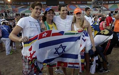 We love Israel (Photo: Haim Zach)