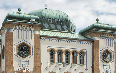 Malmo synagogue (Photo: AFP)