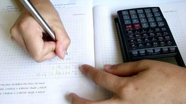 בגרות במתמטיקה. ארכיון  (צילום: שאול גולן) (צילום: שאול גולן)
