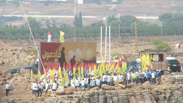 Hezbollah marks al-Quds Day nar border