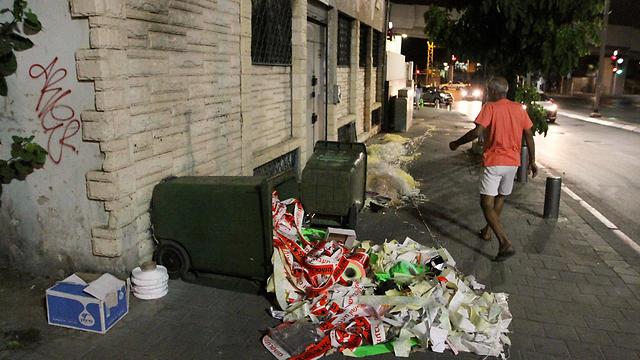 Live in neglect (Photo: Ido Erez) (Photo: Ido Erez)