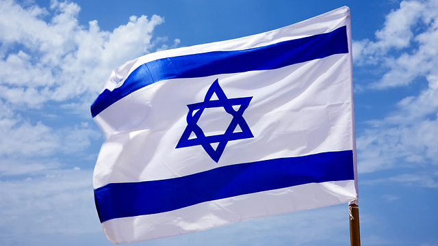 The UN's Human Development Index has ranked Israel the 18th best place in the world to live (Photo: Shutterstock)
