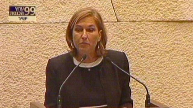 Tzipi Livni speaks in the Knesset.