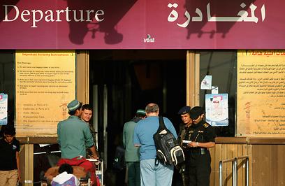 Security checks in Sana Airport. Yemen (Photo: Reuters) (Photo: Reuters)