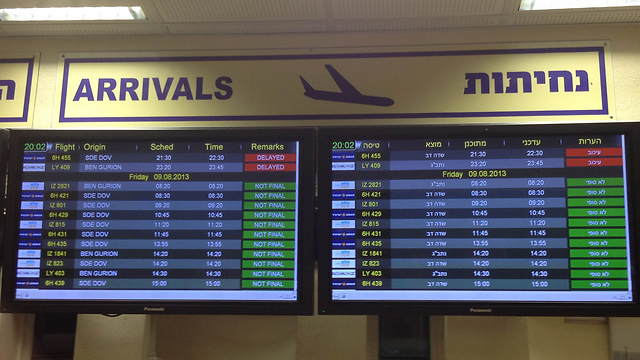 Flights canceled in Eilat airport (Photo: Meir Ohayon)