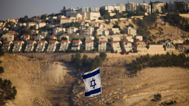 Ma'ale Adumim, a settlement near Jerusalem (Photo: AP)
