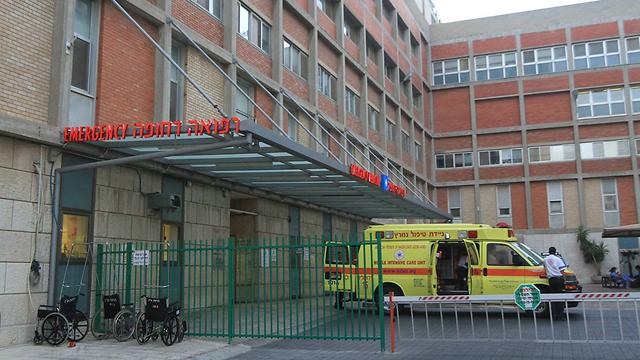 Hadassah Ein Kerem Hospital (Photo: Gil Yohanan)