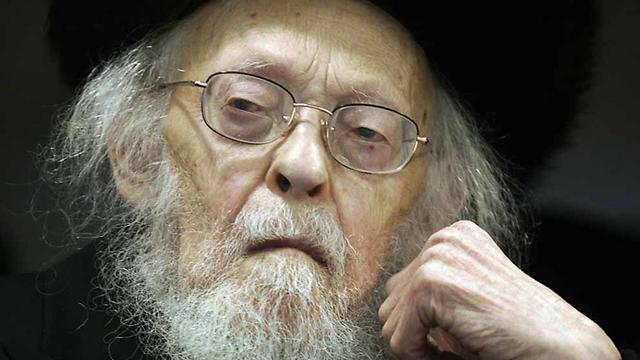 Rabbi Elyashiv. Condemned Ramati. (Photo: Haim Zach)