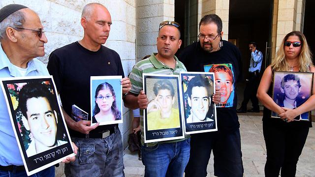 Families outside Supreme Court (Photo: Gil Yohanan)