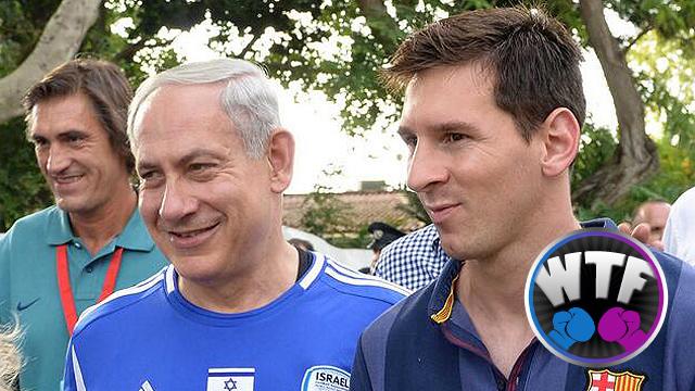 Биньямин Нетаниягу и Лионель Месси, 2013 год