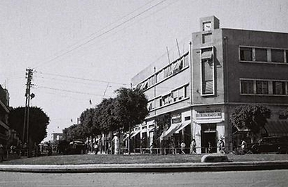 """רחוב אלנבי, שנת 1947 (צילום: פין הנס, לע""""מ) (צילום: פין הנס, לע"""