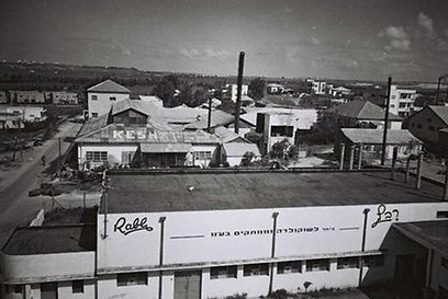 """מרכז הסחר ברמת גן, 1948 (צילום: קולגר זולטן, לע""""מ) (צילום: קולגר זולטן, לע"""
