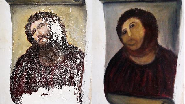 """מסגנון """"הנה האיש"""" ל""""הנה הקוף"""" (צילום: AP)"""