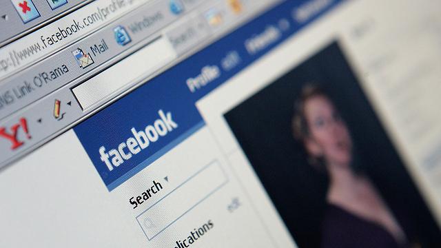 לייק או דיסלייק לפייסבוק של החברים שלכם? (צילום: gettyimages) (צילום: gettyimages)