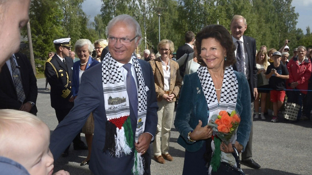 King Carl Gustaf of Sweden and wife Queen Sylvia (Photo: Hanki Huglund, st.nu magainze)