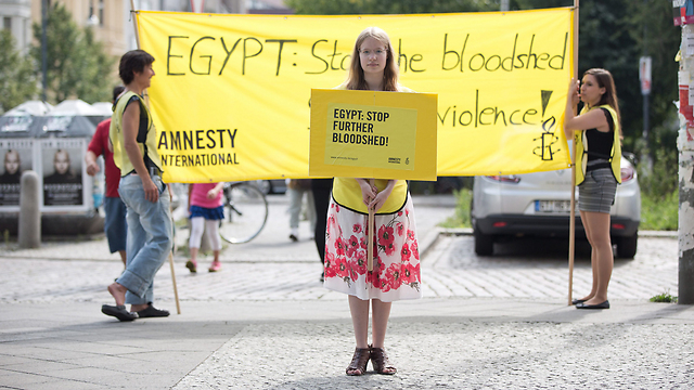הפגנה של ארגון אמנסטי בגרמניה (צילום: EPA) (צילום: EPA)
