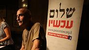 Photo: Yaron Brener